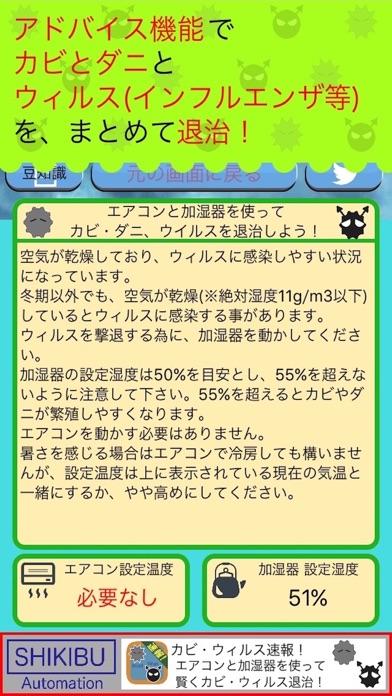 http://is5.mzstatic.com/image/thumb/Purple62/v4/d4/7a/76/d47a76d2-b2aa-2219-49d4-1160eba2e49f/source/392x696bb.jpg