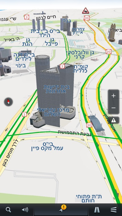 Navigator GPS Pelephone Screenshot 2