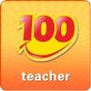 口语100-教师工具