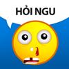 Hoi Ngu Ti - Biet Chet Lien