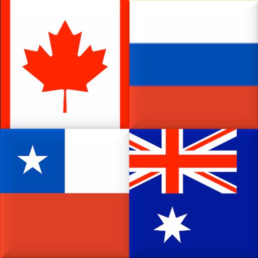Флаги всех континентов в мире - Тест по географии