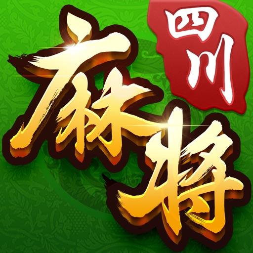 博雅•四川麻将