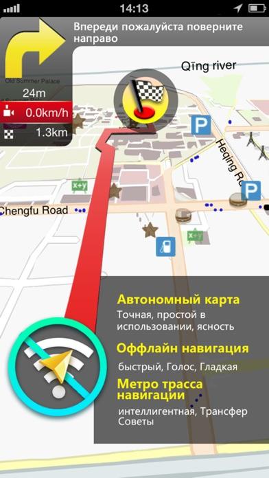 Фиджи КартаСкриншоты 1