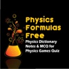 Physics Formulas Free - Physics Dictionary Notes & MCQ for Physics Games Quiz
