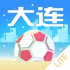 Tour Guide For Dalian Lite app free for iPhone/iPad