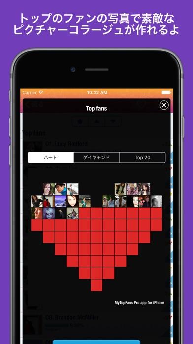 MyTopFans Pro for Ins... screenshot1