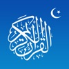French Quran and Easy Search