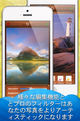 Photo Collage - Collages, Frames, Grids Creator and Editor screenshot 4