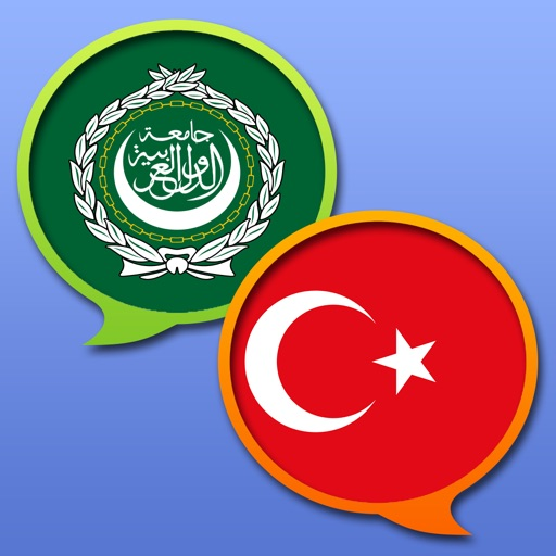 قاموس عربي-تركي - Arapça Türkçe Sözlük