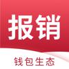 Qianbao Plus (Beijing) Technology Co., Ltd. - 报销管家  artwork