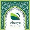 Ruqya Healing Guide Plus