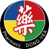 東亞藥師藥局