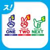 フジテレビONEsmart/TWOsmart/NEXTsmart for スカパー!