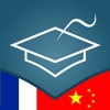 French | Chinese - AccelaStudy®