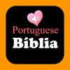 Santa Biblia Libro audio en portugués y en Inglés