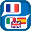 Translator Suite French Package (Offline)