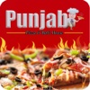 PUNJAB PIZZA HALIFAX