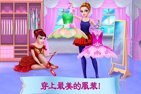 Pretty Ballerina Dancer screenshot 4