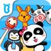 Animal Paradise — Educational Game for Children
