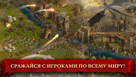Heroes at War : MMO Strategy Screenshot