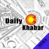 Dainik Khabar - Live Update