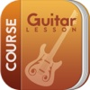 Course for Guitar lesson
