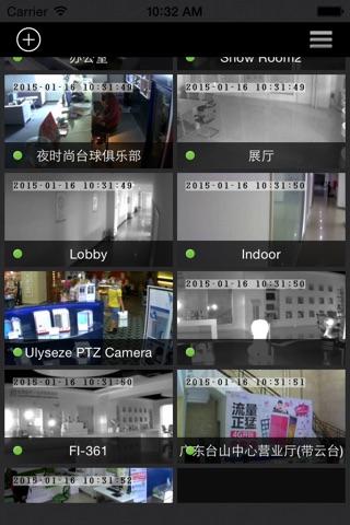 SmartCam HD 1Clic screenshot 1