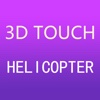 3D Touch Helicopter