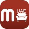 Classifieds UAE: Home Furniture & Appliances :: إعلانات مبوبة الإمارات