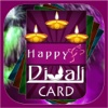 Free Dewali Greeting Cards