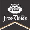 Free Time's Pub