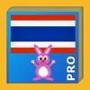 LuvLingua Learn Thai Pro