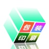 中国包装印刷物联网