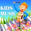 Amazing Family Kids Songs