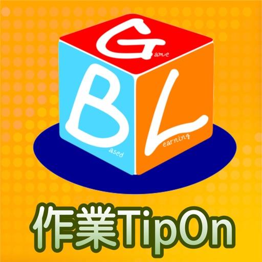 D TipOn iOS App