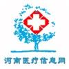 河南医疗信息网