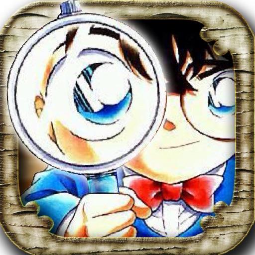 Detective Boys Runner!