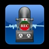 Voice Recorder Free App for iPhone. Best App for Singing, Meetings and Notes