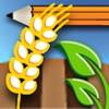 Agro Lite