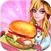 Cooking Queen: Burger Restaurant