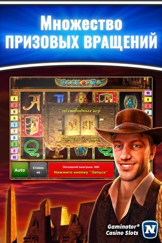 Gaminator - Casino Slots screenshot 4