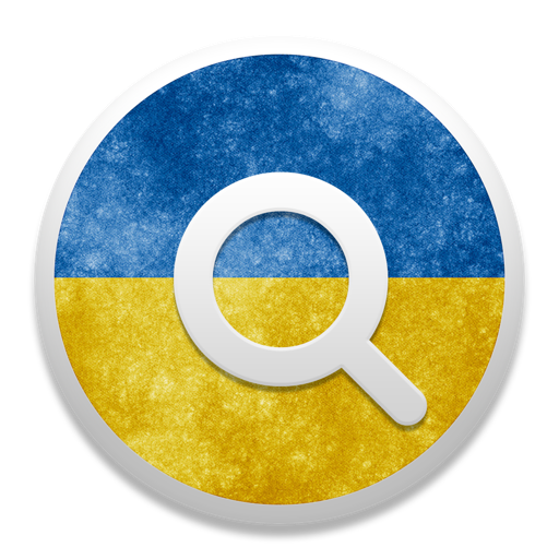 Ukrainian Bilingual Dictionary - by Fluo!