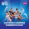 WTA Zhuhai for iPad