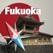 후쿠오카 지도