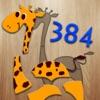 384 puzzle per bambini - Gioco educativo per insegnare ai bambini le loro prime parole e la pronuncia