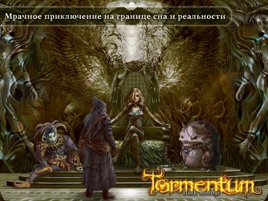 Tormentum - Mystery Adventure на iPad