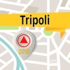 Tripoli Offline Map Navigator and Guide