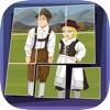 Deutsches Quadrat - Puzzle Von Fünfzehn Deluxe