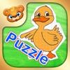 Puzzle dla Dzieci - Gra Edukacyjna dla Najmłodszych