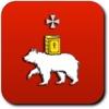 Выгодная Пермь